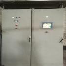 金隆铜业2#离心机自动化改造工程